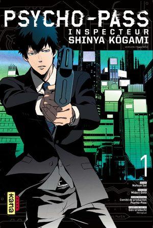 Psycho-Pass, Inspecteur Shinya Kôgami Manga