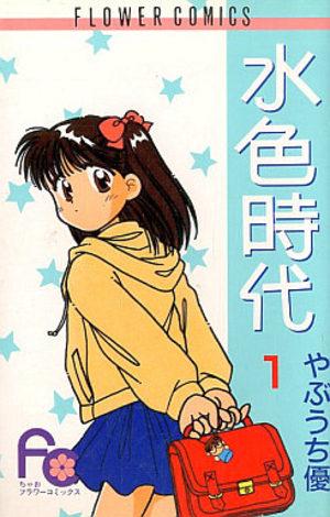 L'Age Bleu Manga