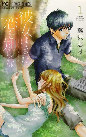 Kanojo wa Mada Koi o Shiranai Manga