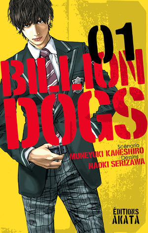 Billion Dogs Manga