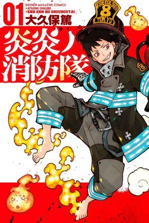 couverture, jaquette Fire force 20  (kana)