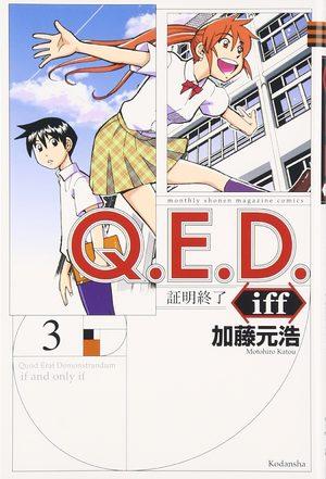 Q.E.D. iff - Shoumei Shuuryou Manga