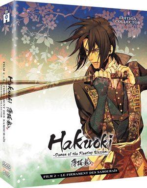 Hakuoki - Film 2 : Le Firmament des Samouraïs