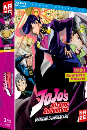Jojo's Bizarre Adventure - Diamond is unbreakable Série TV animée