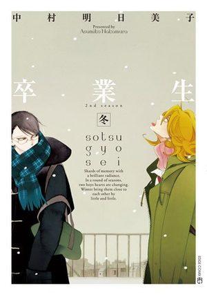 Sotsugyosei Manga