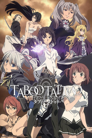 Taboo Tattoo Manga