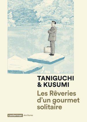 Les Rêveries d'un gourmet solitaire Manga