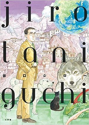L'Art de Jirô Taniguchi Artbook