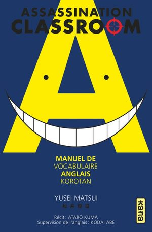 Assassination classroom - Manuel Korotan