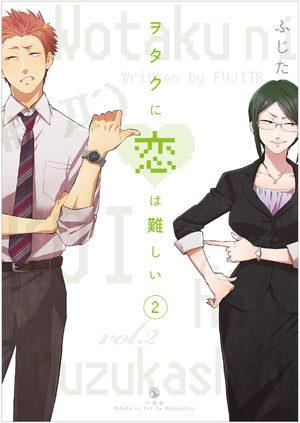 Otaku Otaku Manga