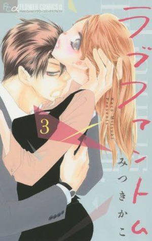 Love Phantom Manga