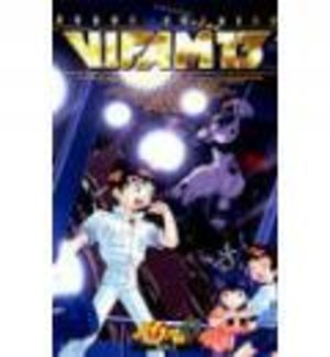 Galactic Drifter Vifam 13