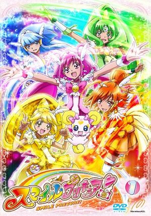 Glitter Force Film