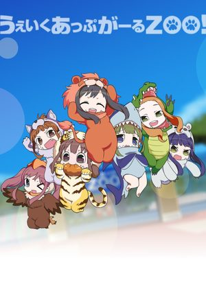Wake Up, Girls Zoo!