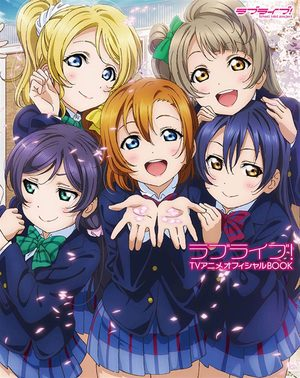 Love Live! TV Anime Official Book Série TV animée