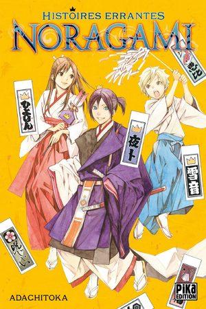 Noragami - Histoires Errantes Manga