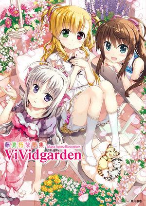 ViVidgarden Artbook