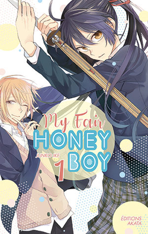 My fair honey boy Manga
