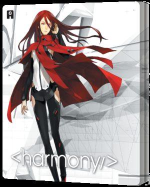 < harmony />