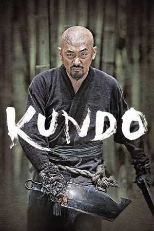 Kundo Film