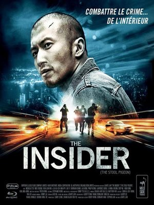 The Insider Film