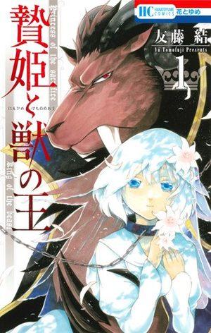 La princesse et la bête Manga
