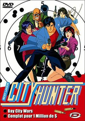 City Hunter - Complot pour $ 1,000,000 OAV