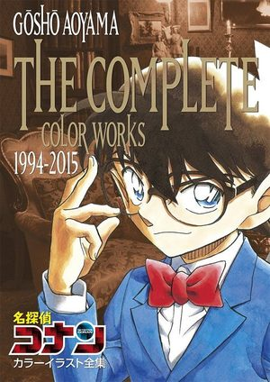 Detective Conan Color Illustration Collection 1994-2015