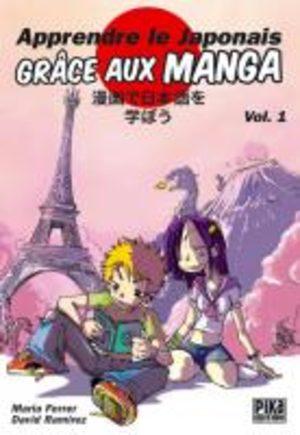Apprendre le Japonais Grâce aux Manga Méthode