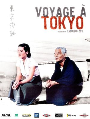 Voyage à Tokyo Film