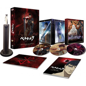 Berserk - L'Âge D'Or - trilogie Produit spécial anime