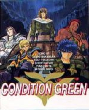 Condition Green