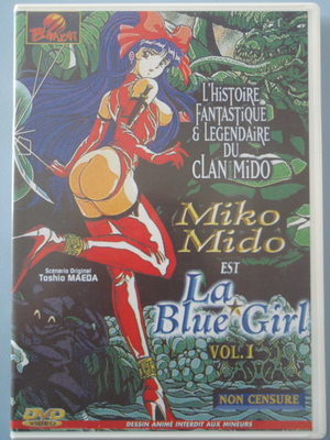 La Blue Girl Manga