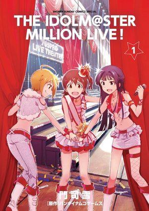 The Idolm@ster - Million Live! Série TV animée