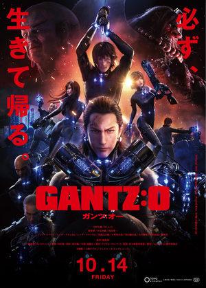 GANTZ:O Produit spécial manga