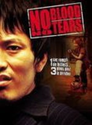 No blood no tears Film