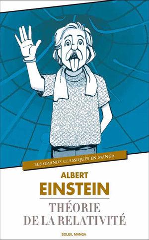 La théorie de la relativité Guide