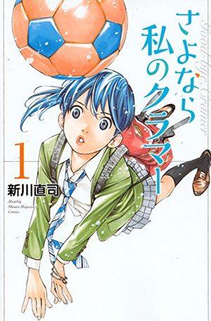 Sayonara Watashi no Cramer Manga