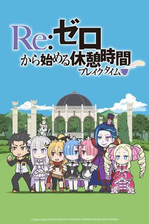 Re:Zero Shorts Light novel