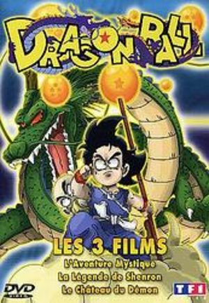 Dragon Ball - Film 3 - L'aventure mystique Film