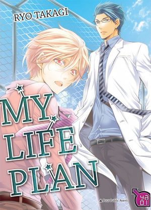 My life plan Manga