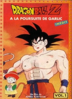 Dragon Ball Z - Film 1 - À la poursuite de Garlic