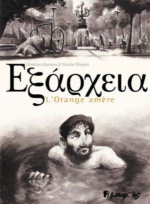 Exarcheia