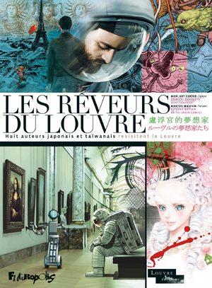 Les rêveurs du Louvre: Huit auteurs japonais et taïwanais revisitent le Louvre pour l'exposition Louvre 9