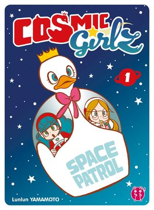 Cosmic Girlz Manga
