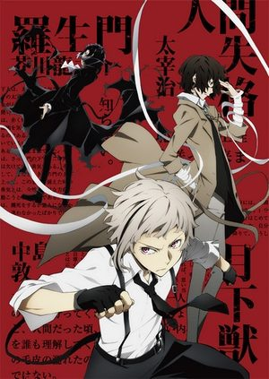 Bungô Stray Dogs - saison 2