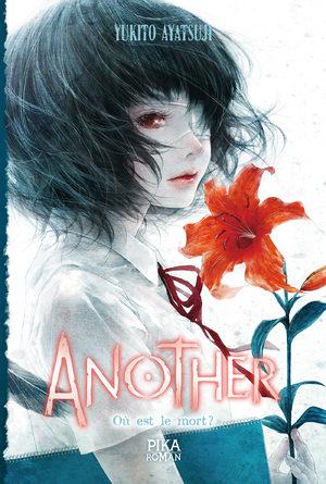 Another - Où est le mort ? Light novel