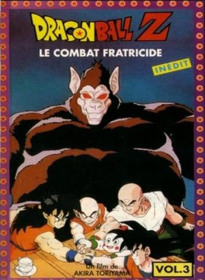 Dragon Ball Z - Film 3 - Le combat fratricide Film