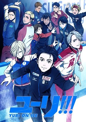 Yuri!!! On ICE Film