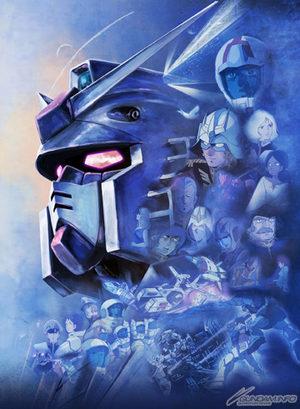 Mobile Suit Gundam - Trilogie